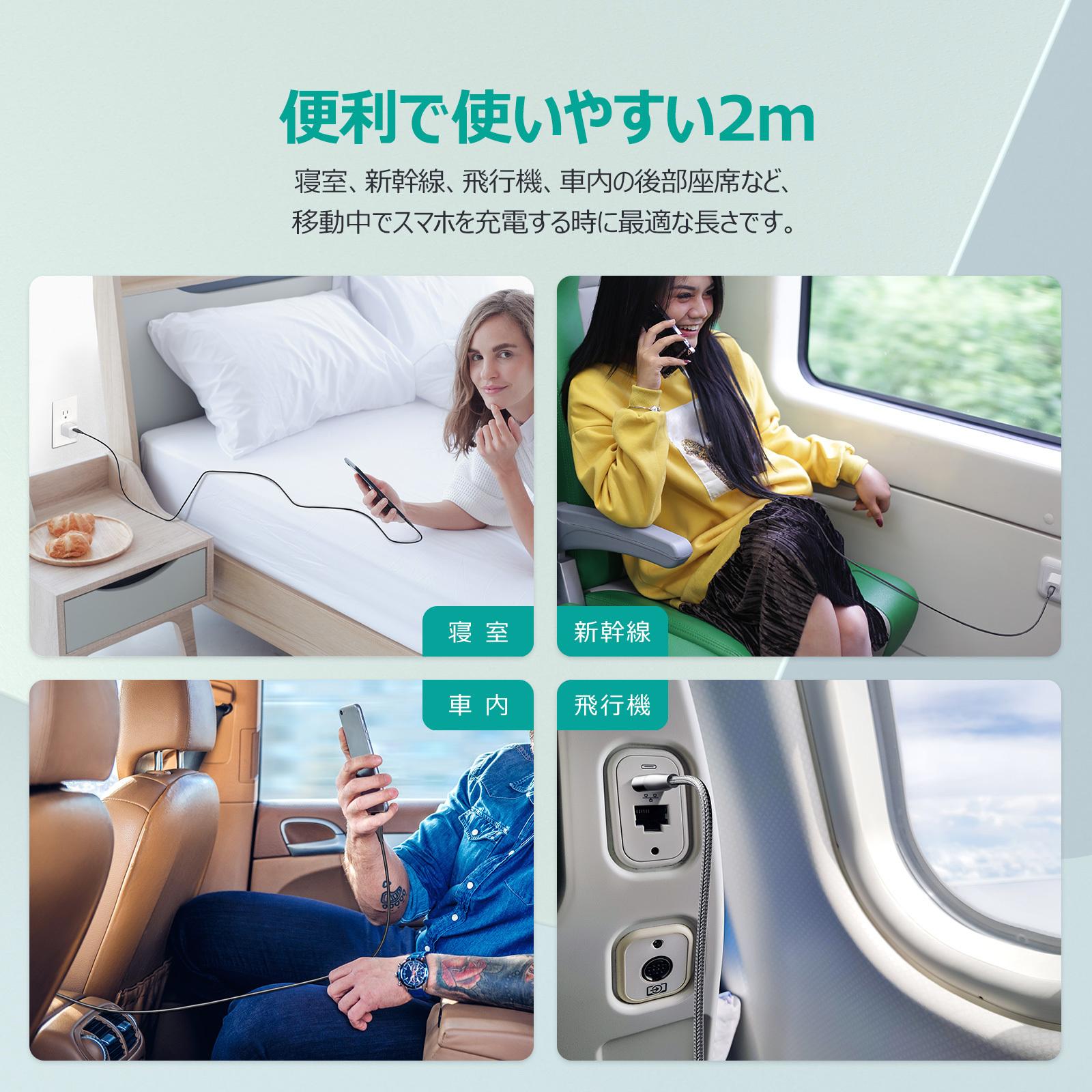 Impulse Series USB-C to Lightningケーブル(2m)CB-CL20