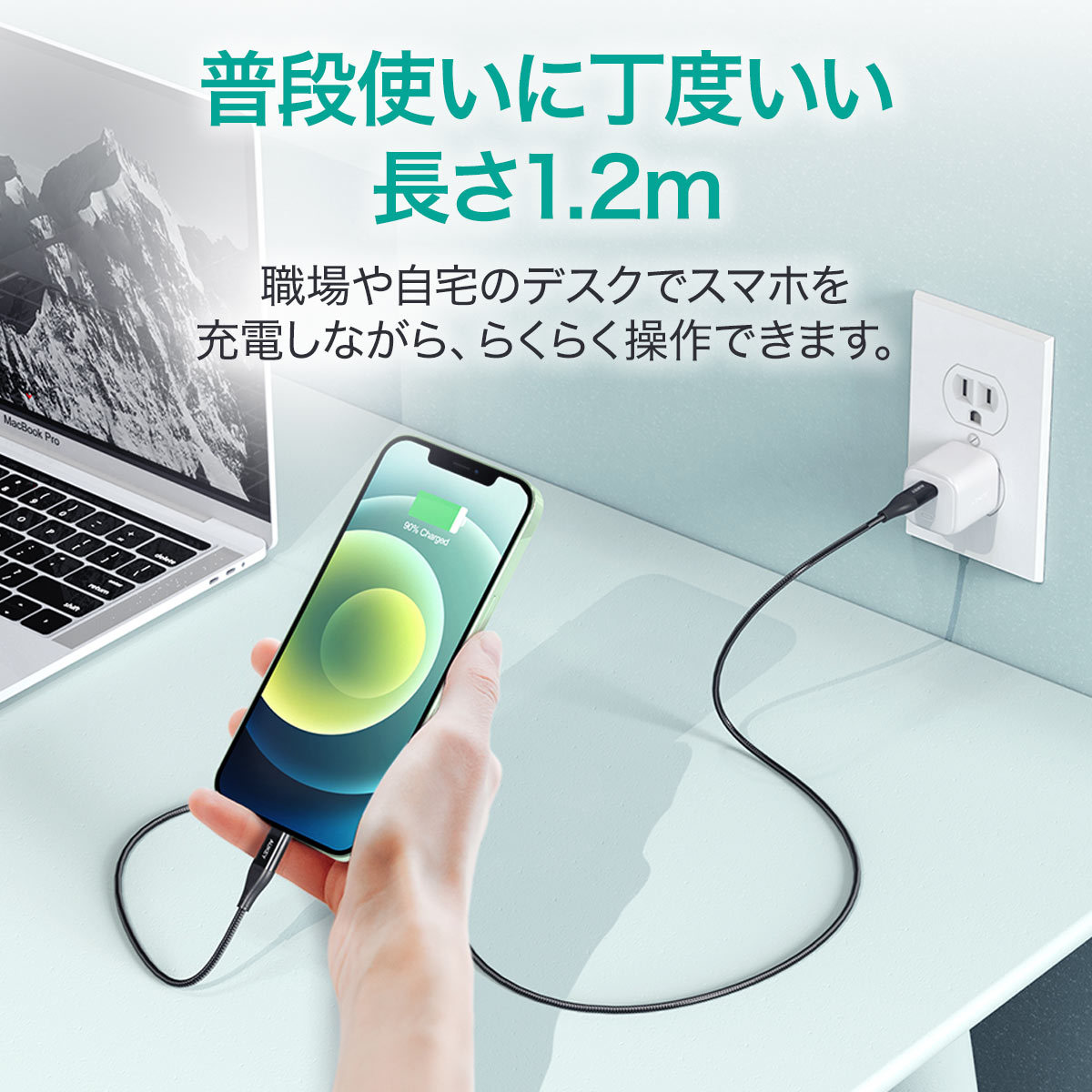 Impulse Series USB-C to Lightningケーブル(1.2m)
