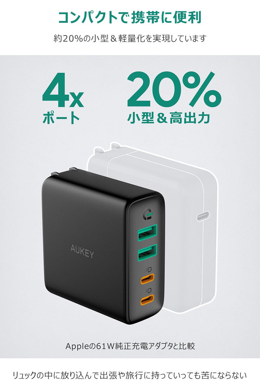 48W 4ポート USB充電器 PA-D52