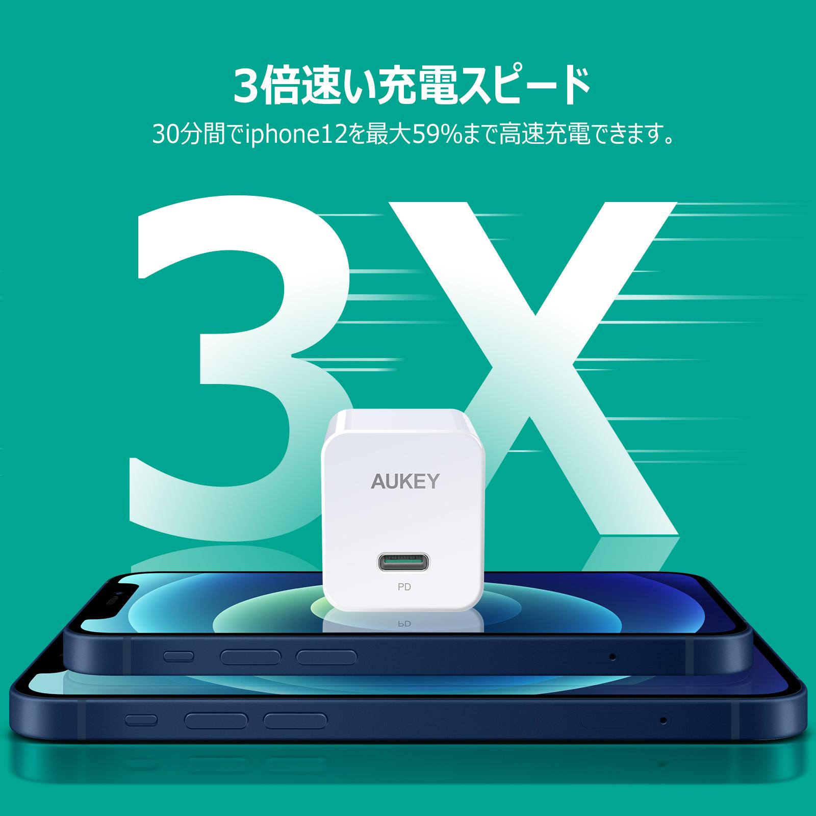 20W USB-C 急速充電器 PA-Y20S
